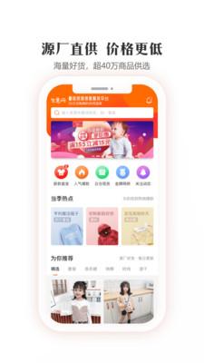 3e3e生意网app