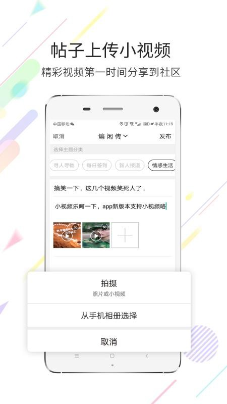 荣耀渭南网手机版