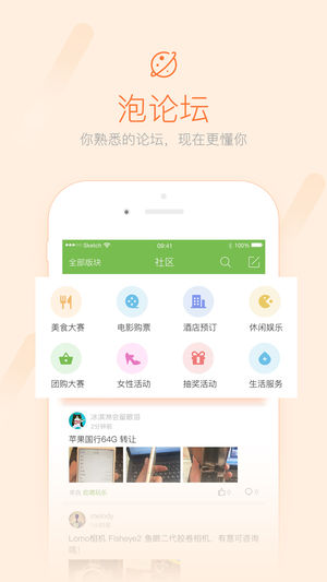 武安信息港app